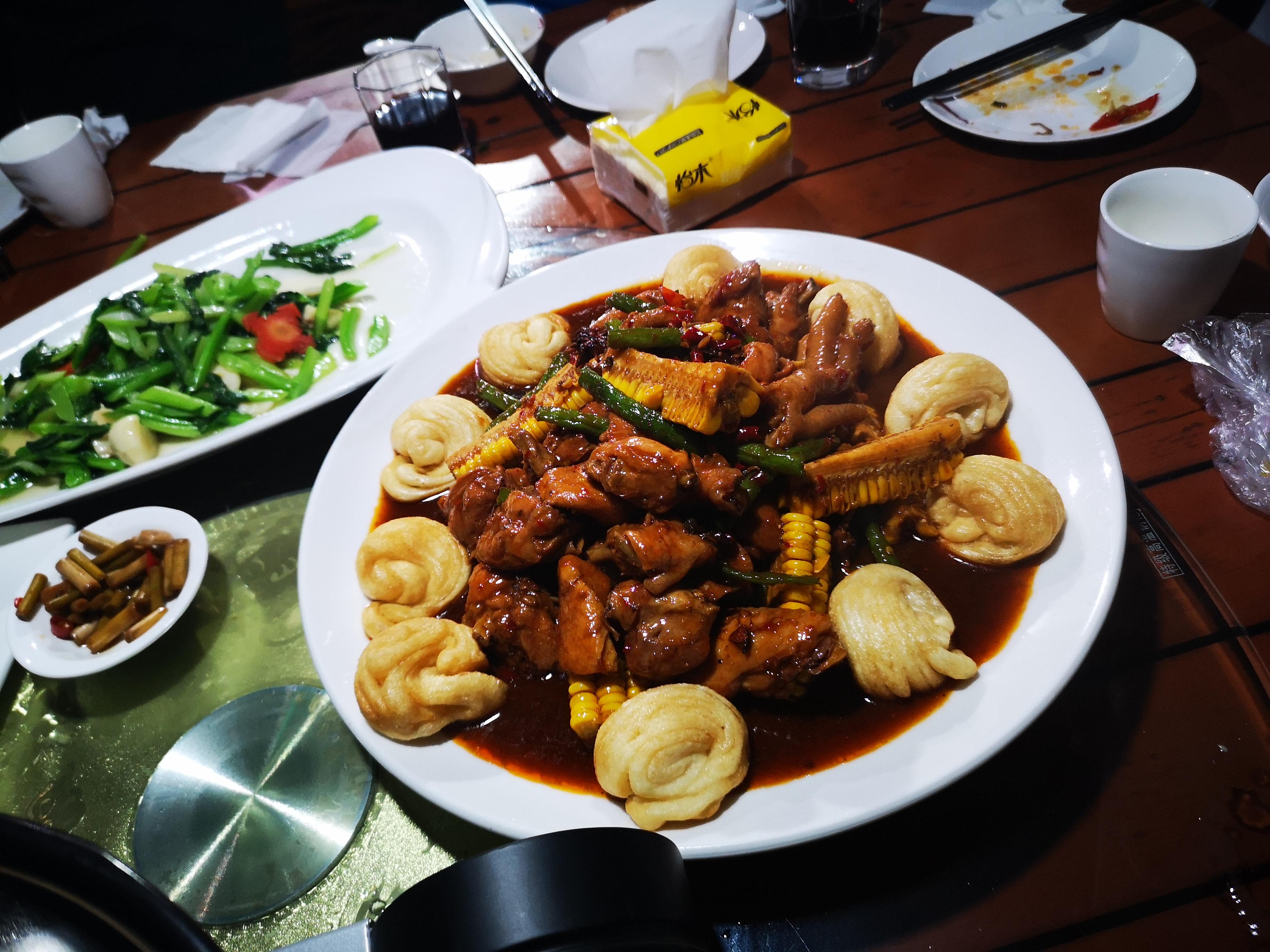 xian_food1