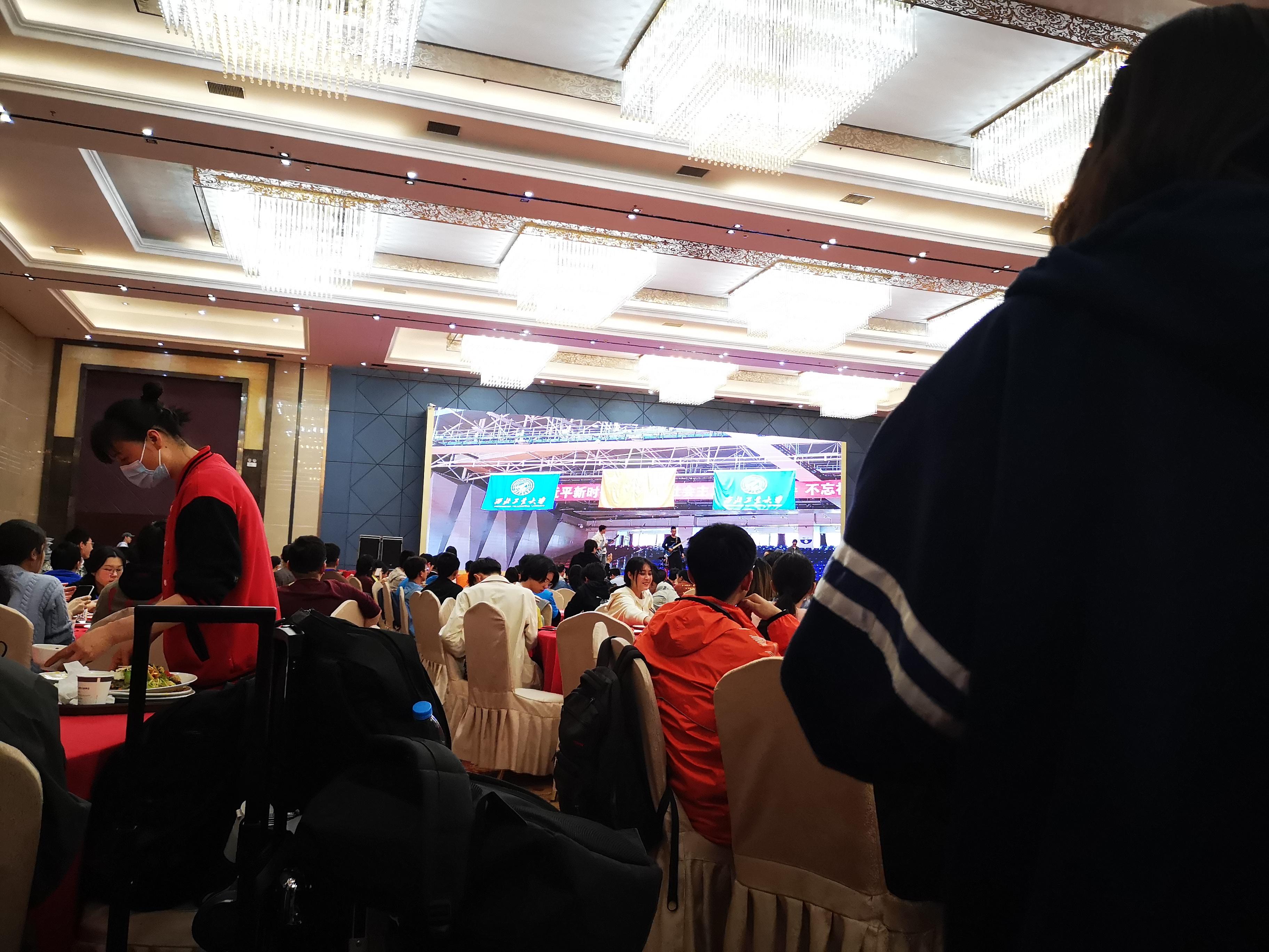 xian_huawei